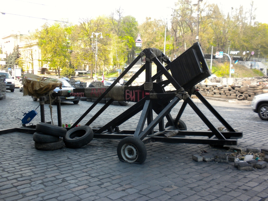 Catapult that was used to hurl missiles at the police