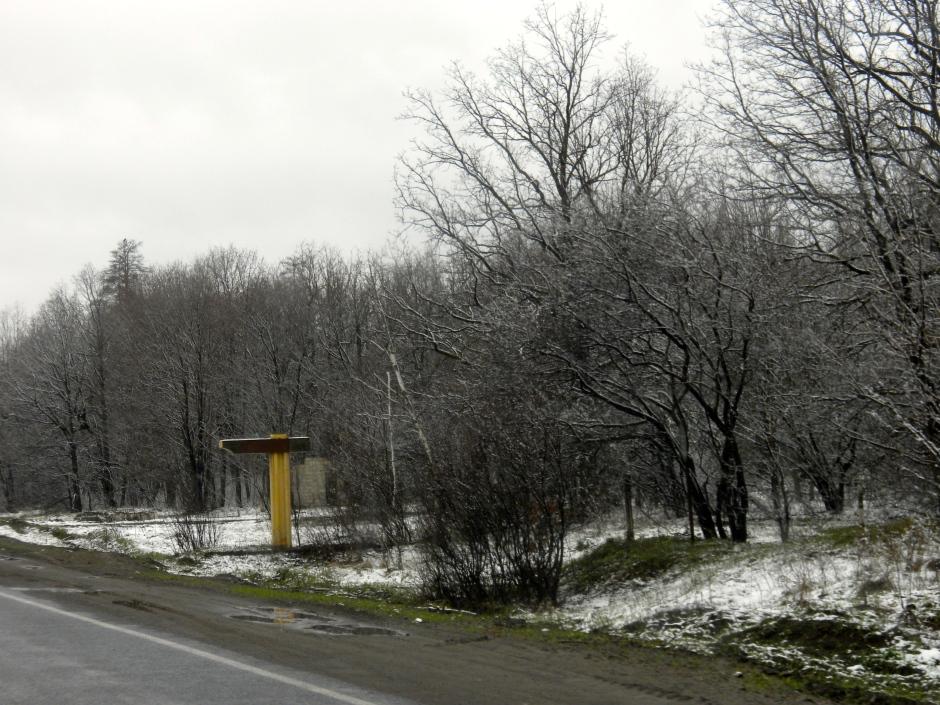 Snowy departure from Samara