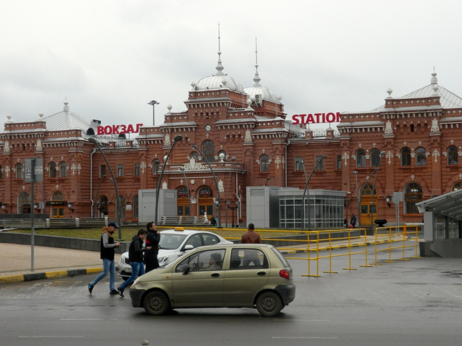 Kazan Train Station