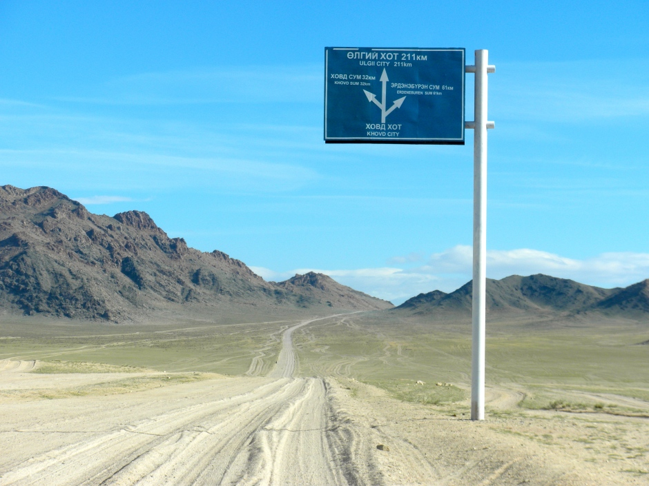 A very rare road sign giving directions out of Khovd. This one is even rarer than most, as it also has the destinations in English