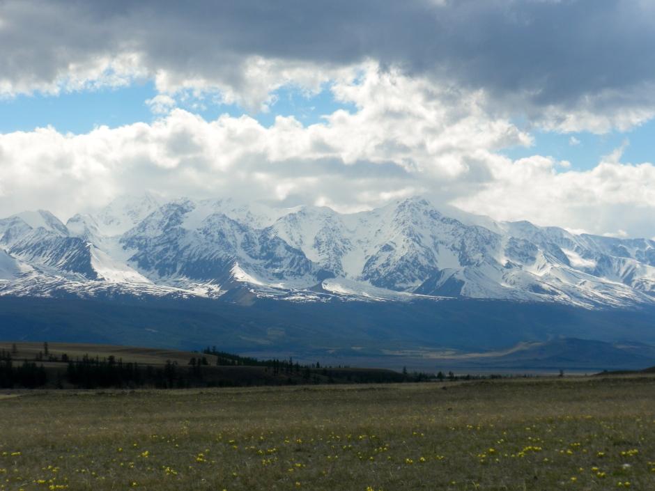 Part of the Altai range