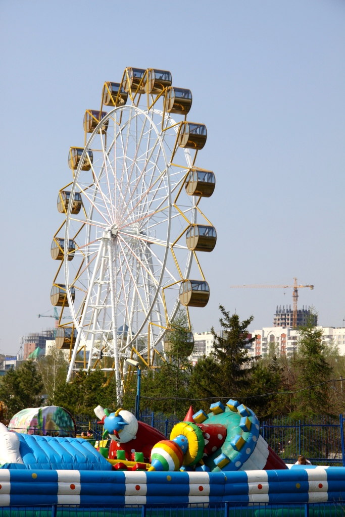 Ferris wheel at River Park