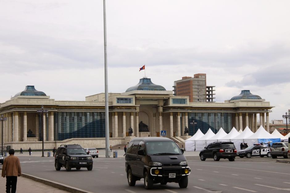 Parliament Building in Ulaanbaatar