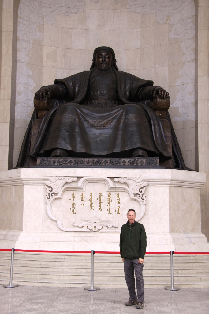 The Chinggis Khaan Monument