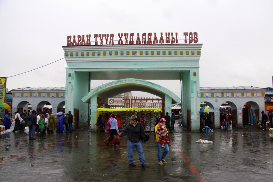 Entrance to the Black Market, Ulaanbaatar