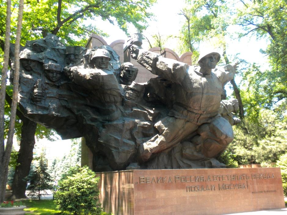 Statue honoring Panfilov's heroes