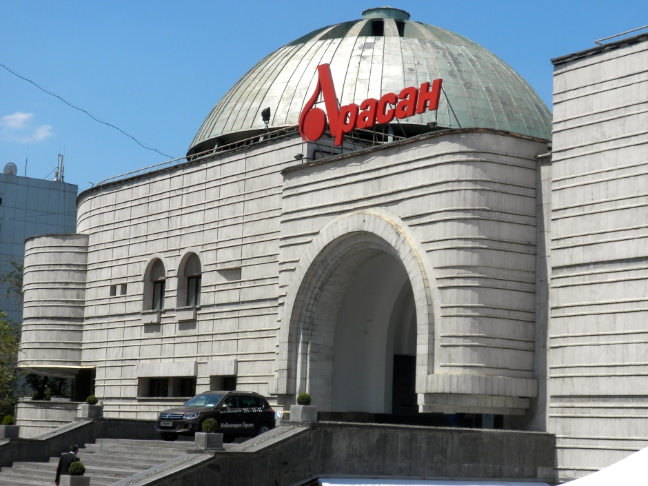 The outside of the Almaty Arasan complex