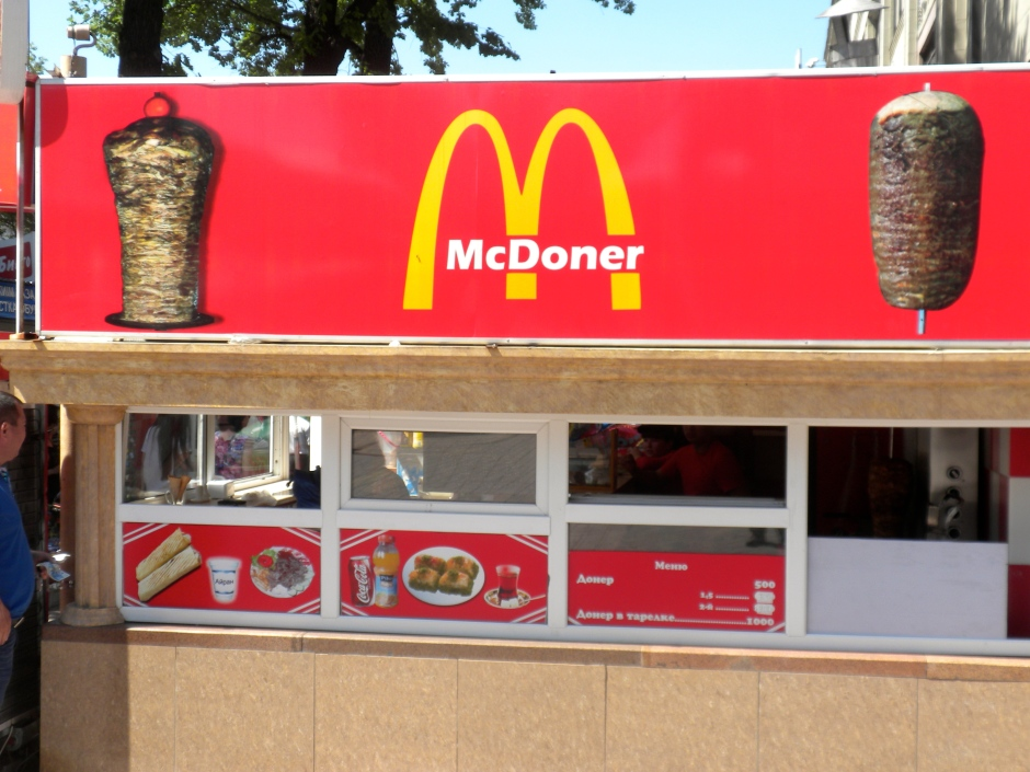 McDoner Kebab - complete with the 'golden arches'