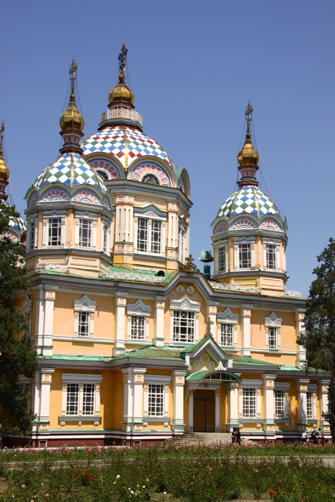 Side view of the Ascension Cathedral