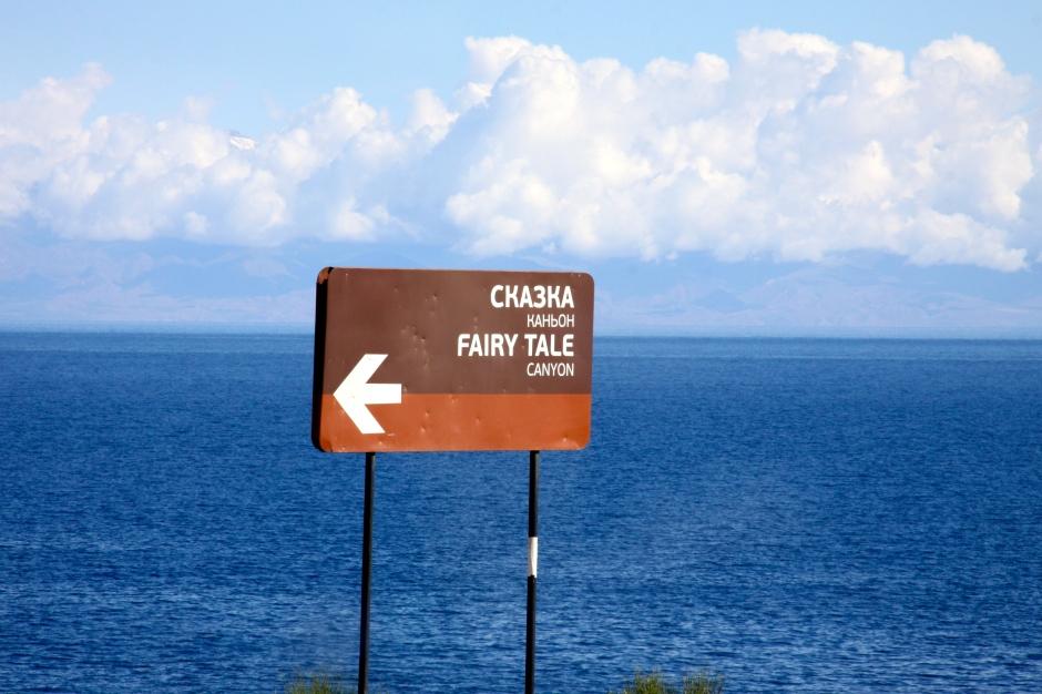 The sign pointing to Skazka