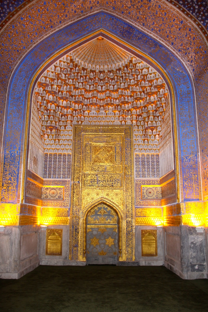 Inside one of the medresahs at the Registan