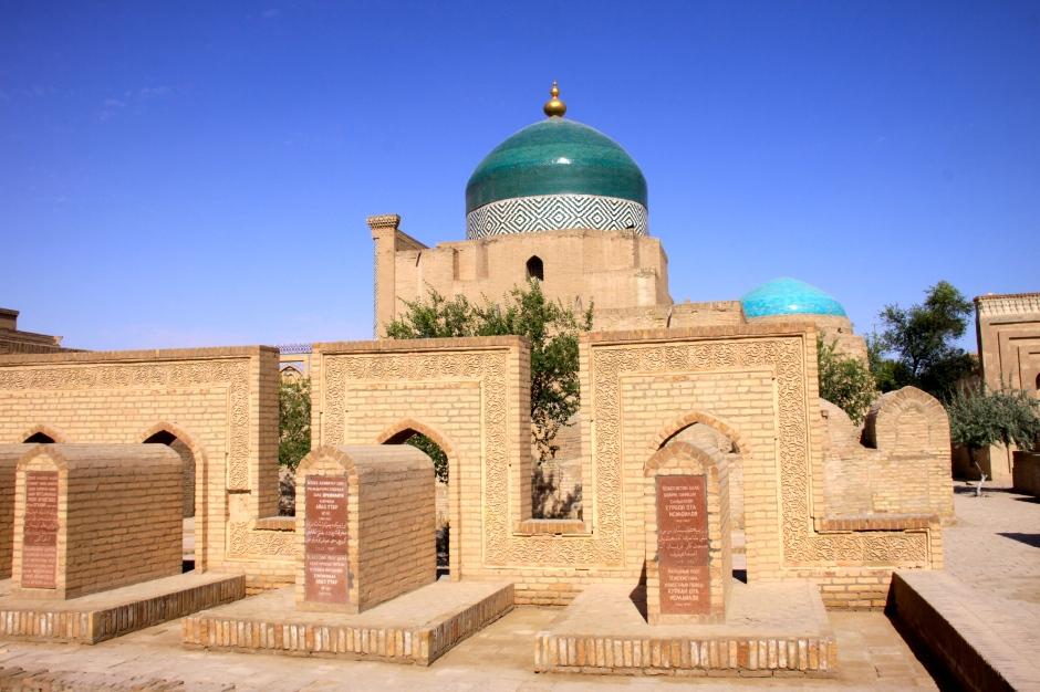Pahlavon Mahmud Mausoleum