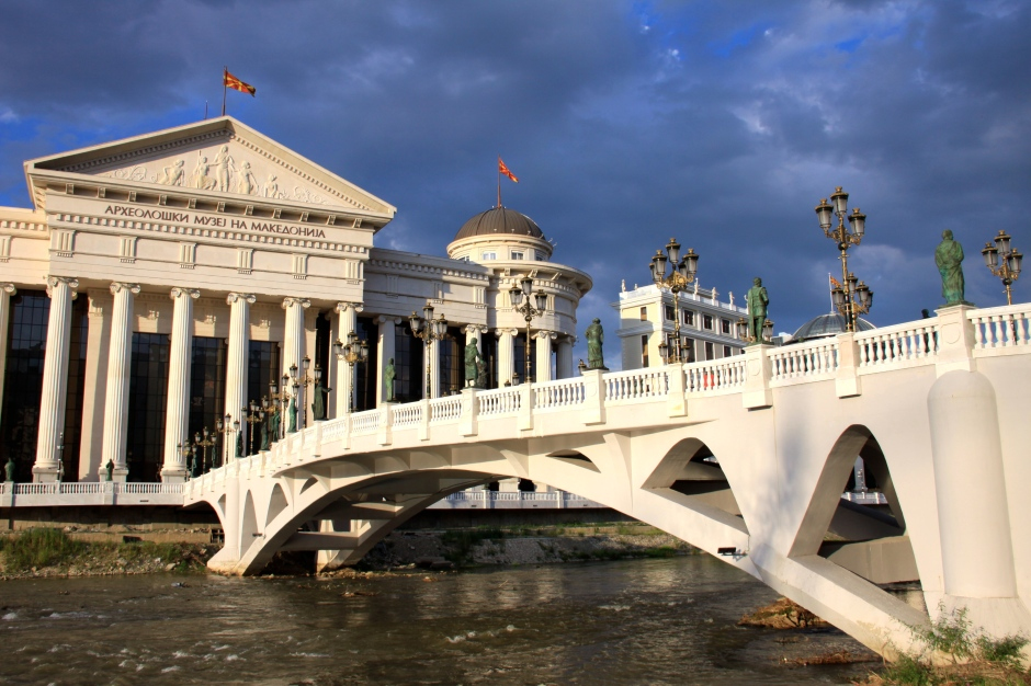 Bridge to the Archeological Museum