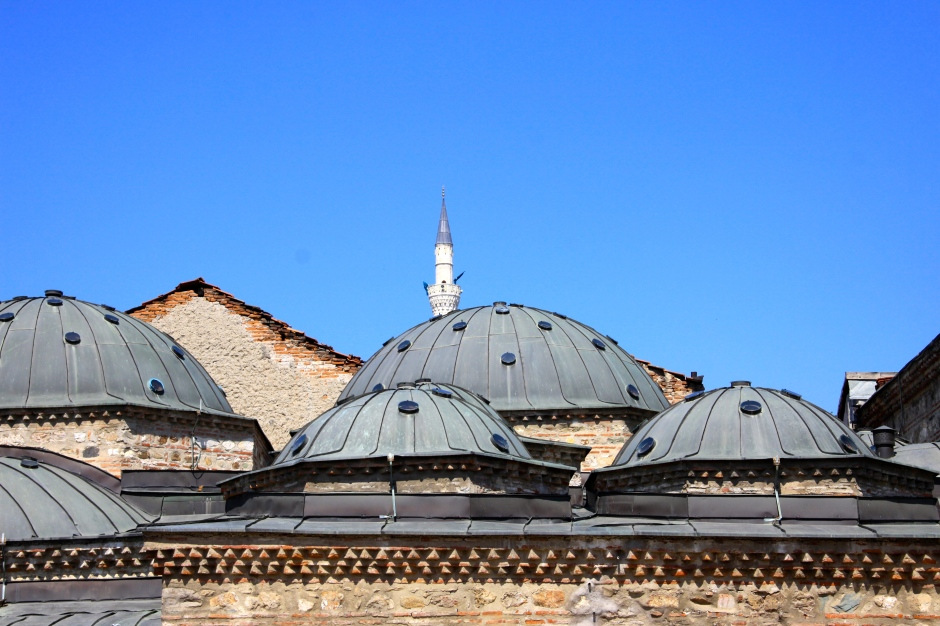 The 'National Gallery of Macedonia' which is a converted Hamam