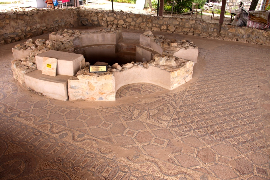 Mosaic floor in the Baptistry of the Basilica - 4th to 6th century AD