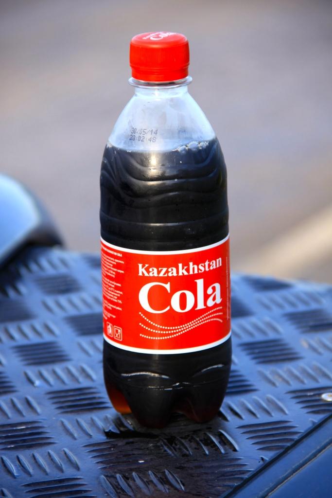 Kazakhstan Cola