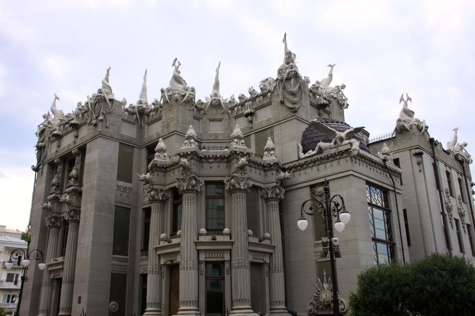 Gorodetsky House