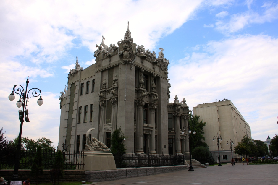 Gorodetsky House - the House with Chimeras