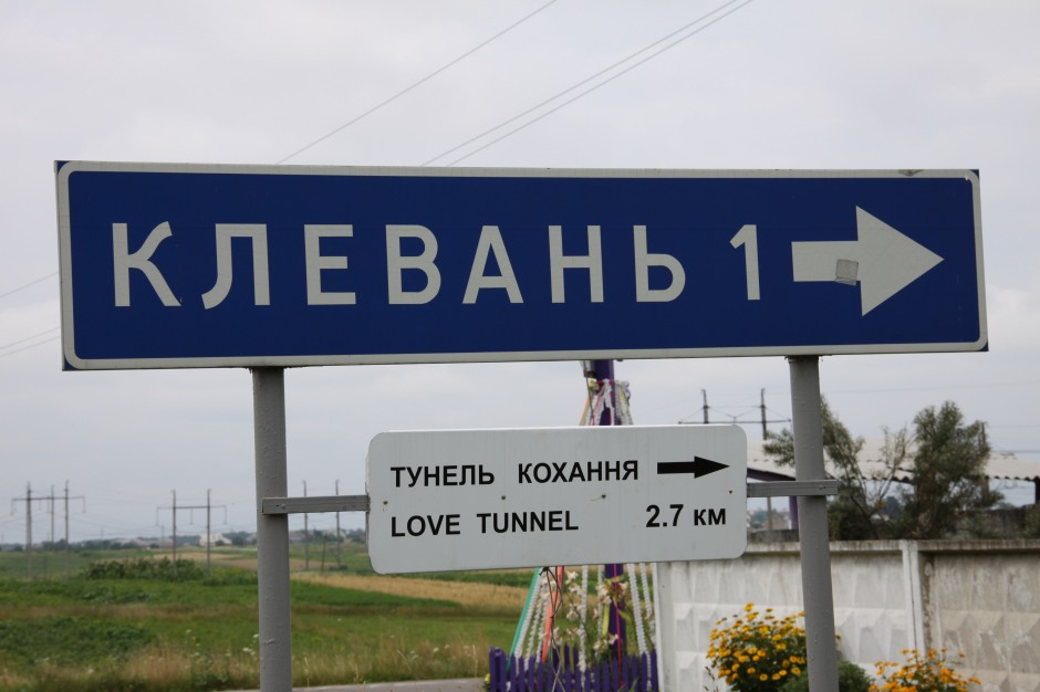 Sign to Klevan with the 'Love Tunnel' sign below
