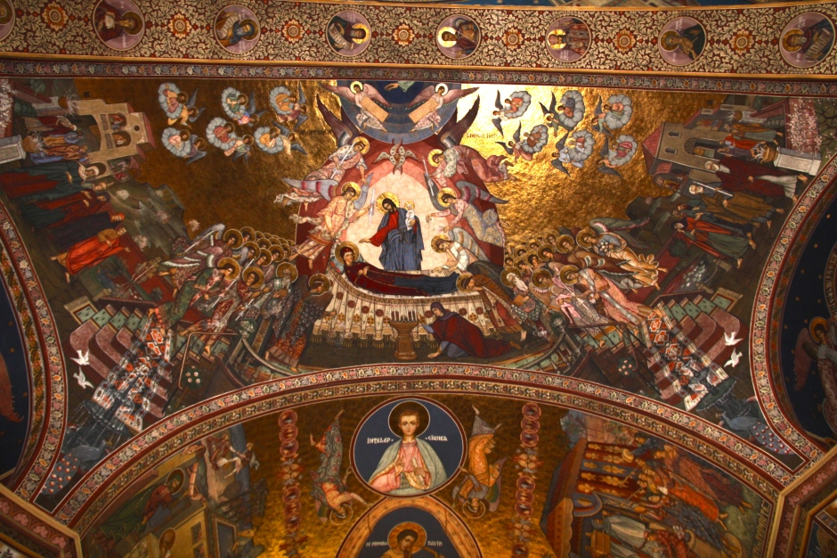 Part of the painted ceiling - Romanian Orthodox Cathedral