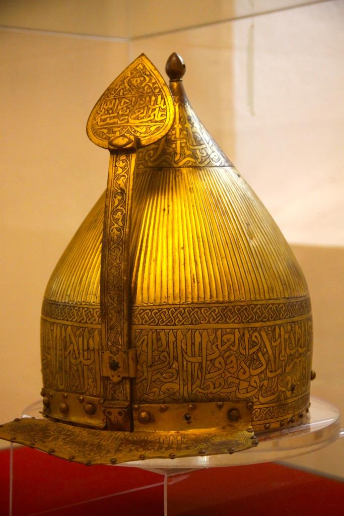 Bronze gilt Turkish ceremonial helmet (15th - 16th century)