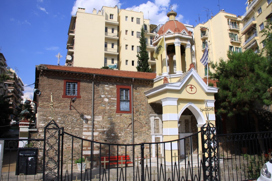 Church of the Nea Megali Panagia (New Virgin Mary) that was initially a 12th century monastery.