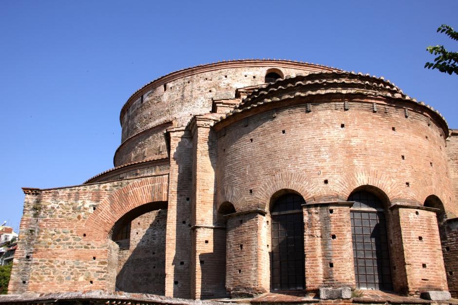 The Rotunda - rear view