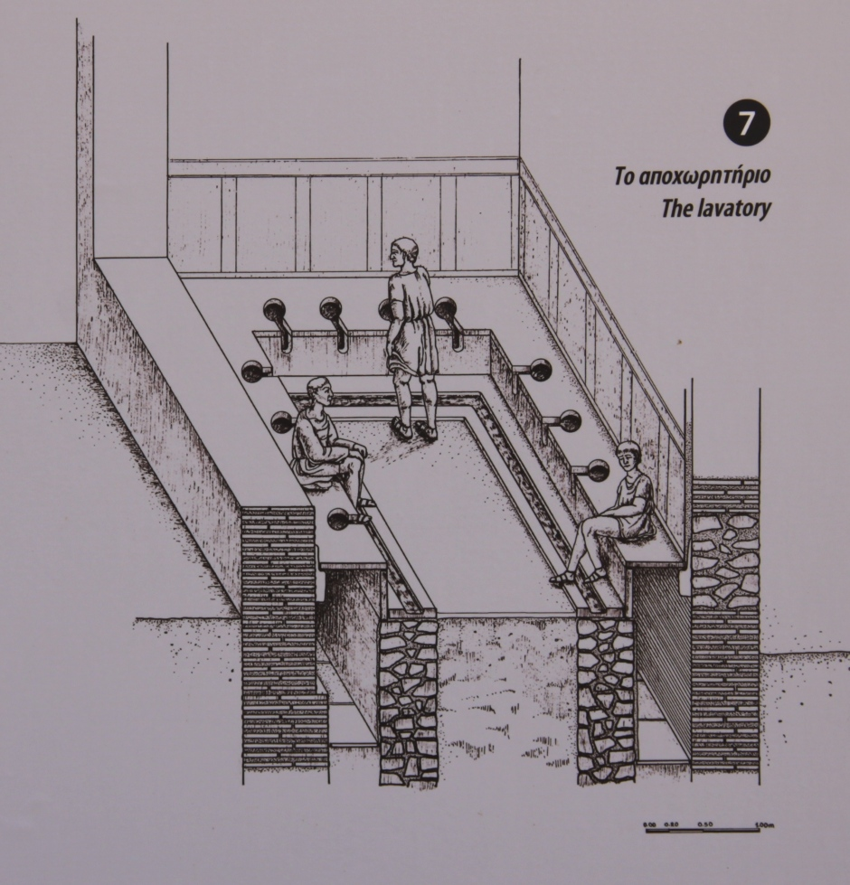 A drawing of the lavatory