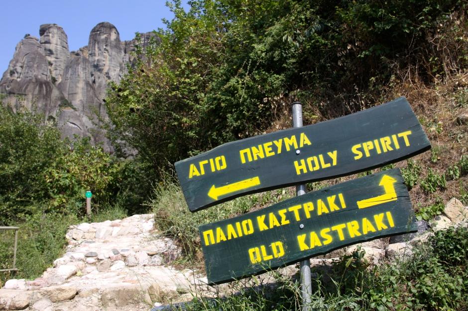 Take the left fork for the 'Holy Spirit'