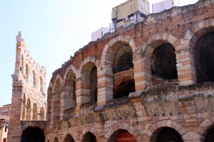 Only a small section of the outer ring of the Arena still stands. The rest was destroyed by an earthquake in 1117.