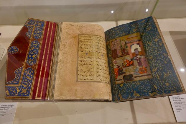 Manuscript of the Divan, 1315-1390