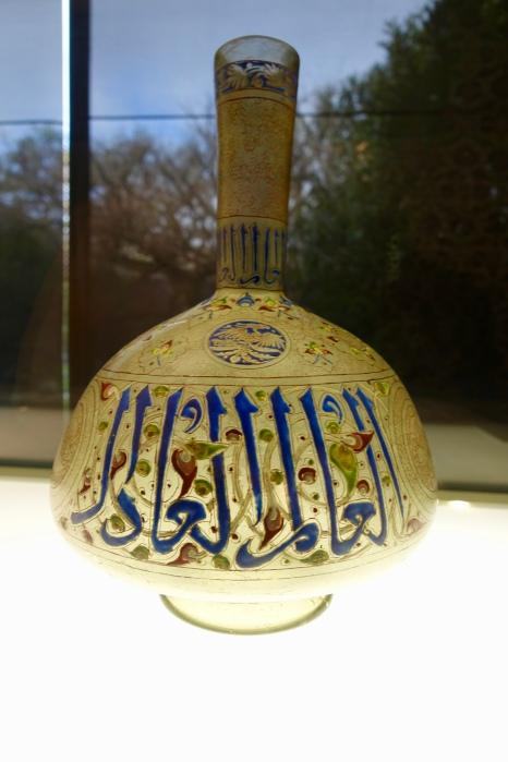 14th century mosque lamp