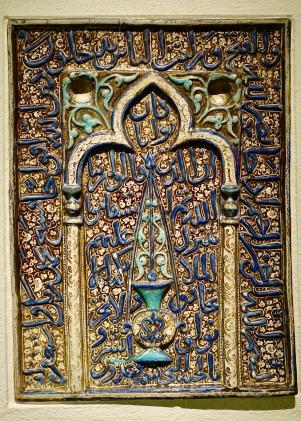 Molded Persian ceramic, 13th-14th century