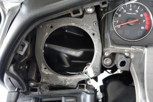 Metal speaker bracket