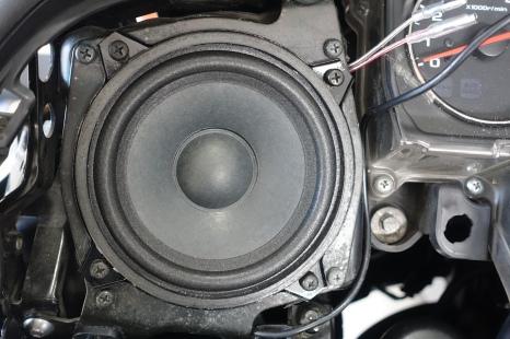 Speaker installed